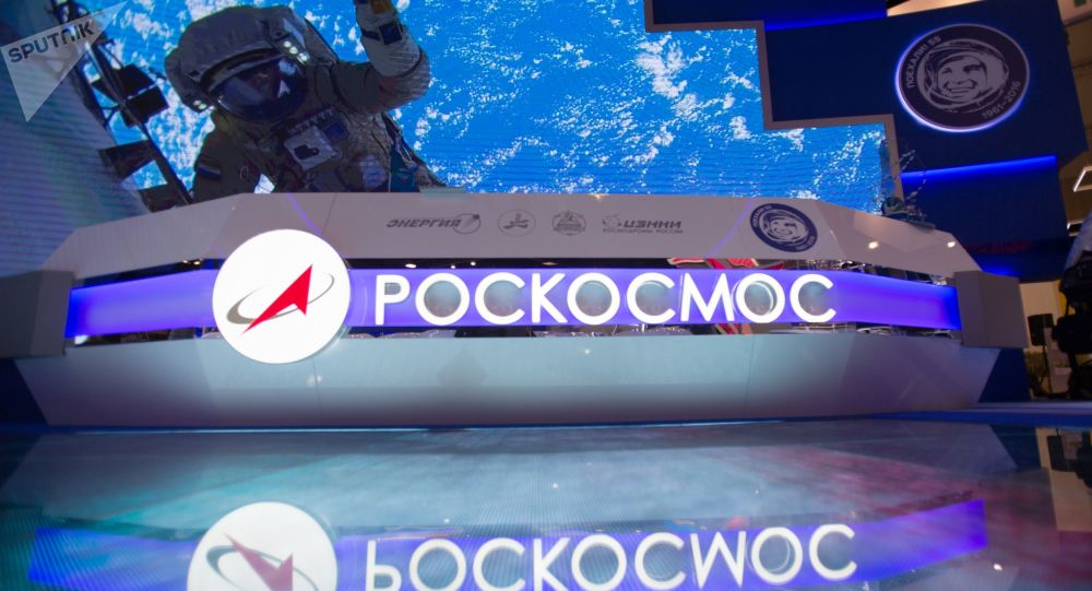 俄国家航天集团
