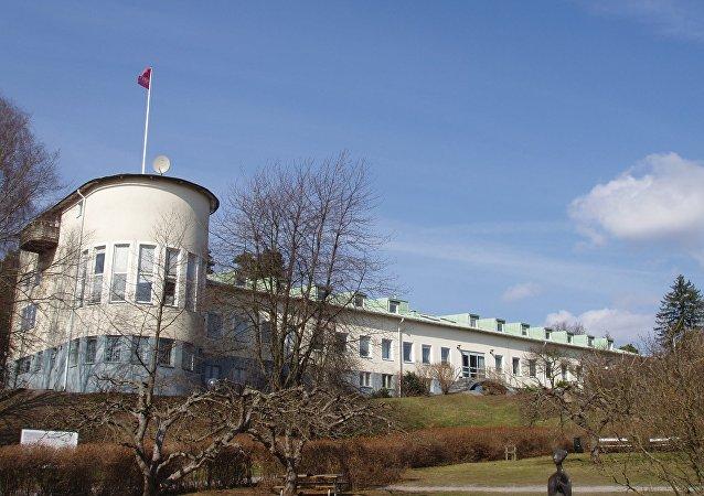 斯德哥尔摩国际和平研究所(SIPRI)的总部