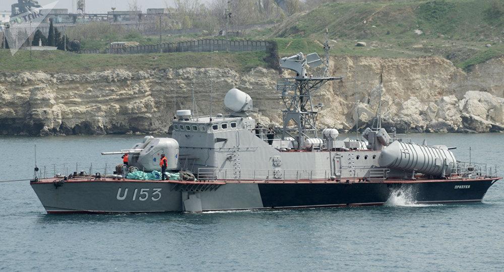 烏克蘭「普里盧基」號導彈艦