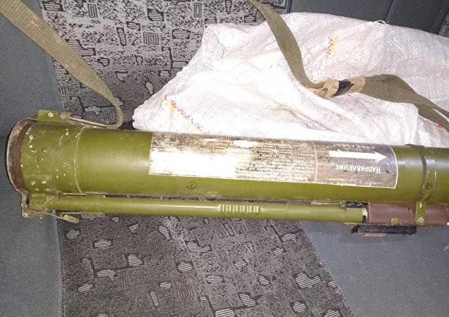 烏克蘭一名男子將一個榴彈發射器遺忘出租車上