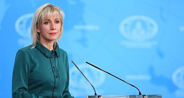 俄外交部新闻发言人玛丽亚·扎哈罗娃