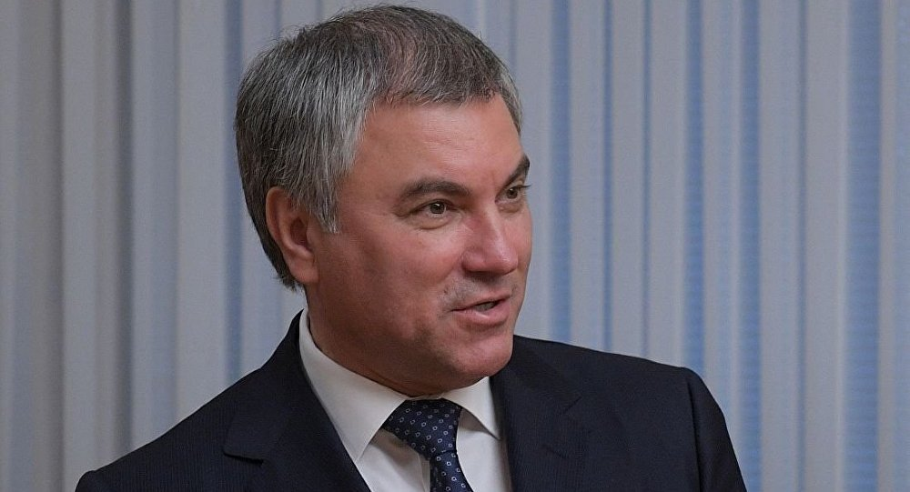 維亞切斯拉夫·沃洛金