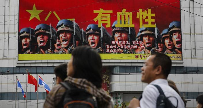 Рекламный плакат Народно-освободительной армии Китая в Пекине