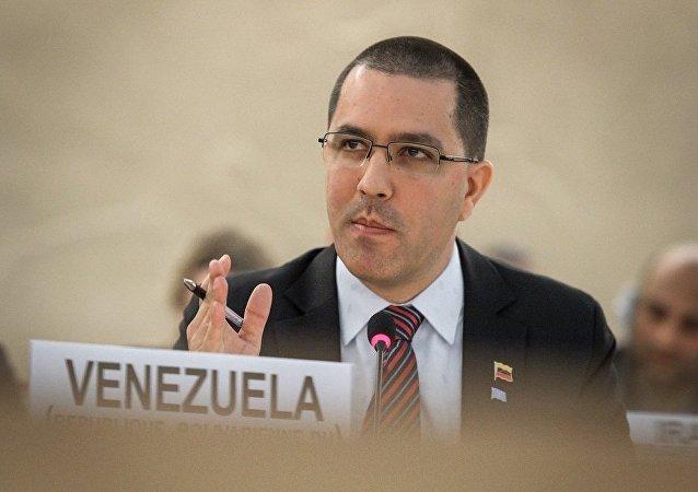 委內瑞拉外交部長豪爾赫∙阿雷亞薩