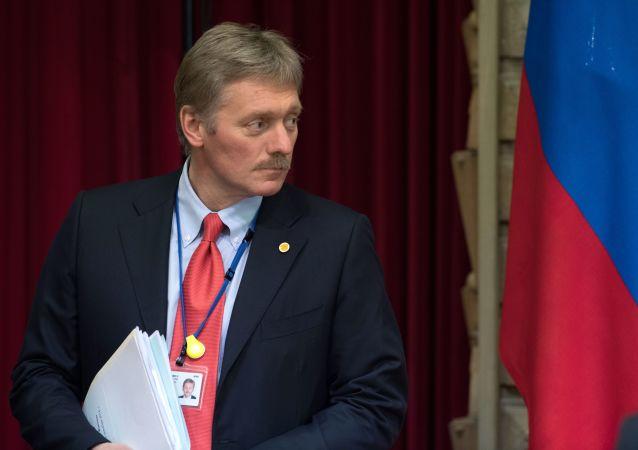 俄羅斯總統新聞秘書德米特里∙佩斯科夫