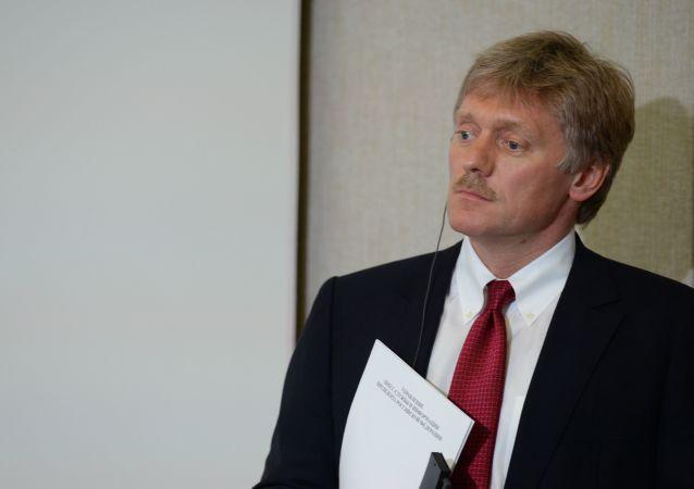 佩斯科夫讲述普京为参加公共活动如何做准备工作