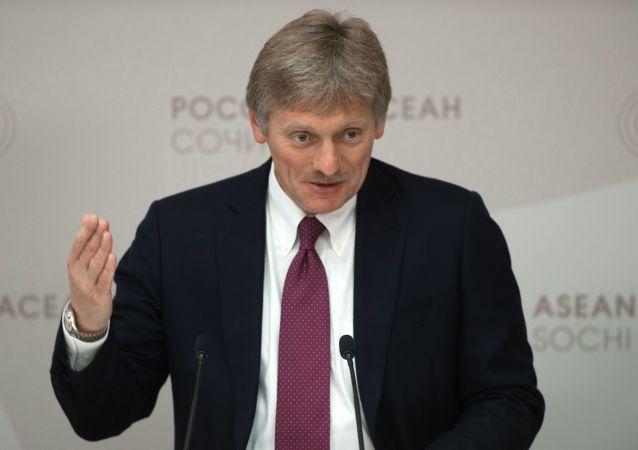 克宮:堅決不同意俄方沒有忠實執行《中導條約》的說法
