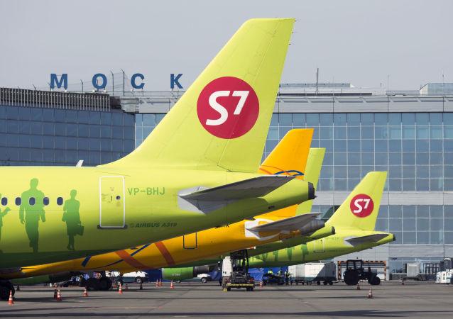 俄西伯利亞航空公司(S7)