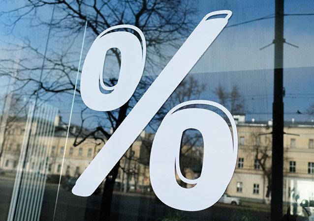 中國將降低外國銀行駐華分行定期存款門檻