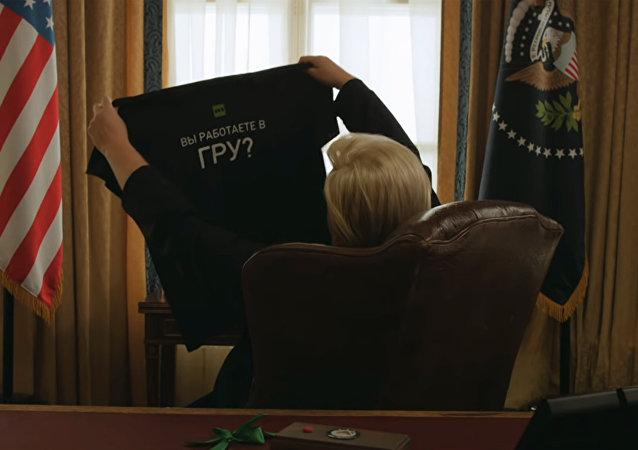 RT發佈「干預白宮新年」的視頻