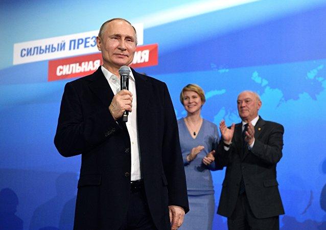Выборы президента Российскоф Федерации 2018.