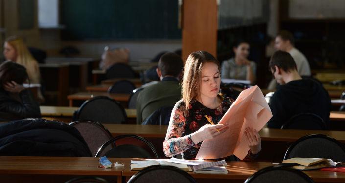 莫斯科国立鲍曼技术大学