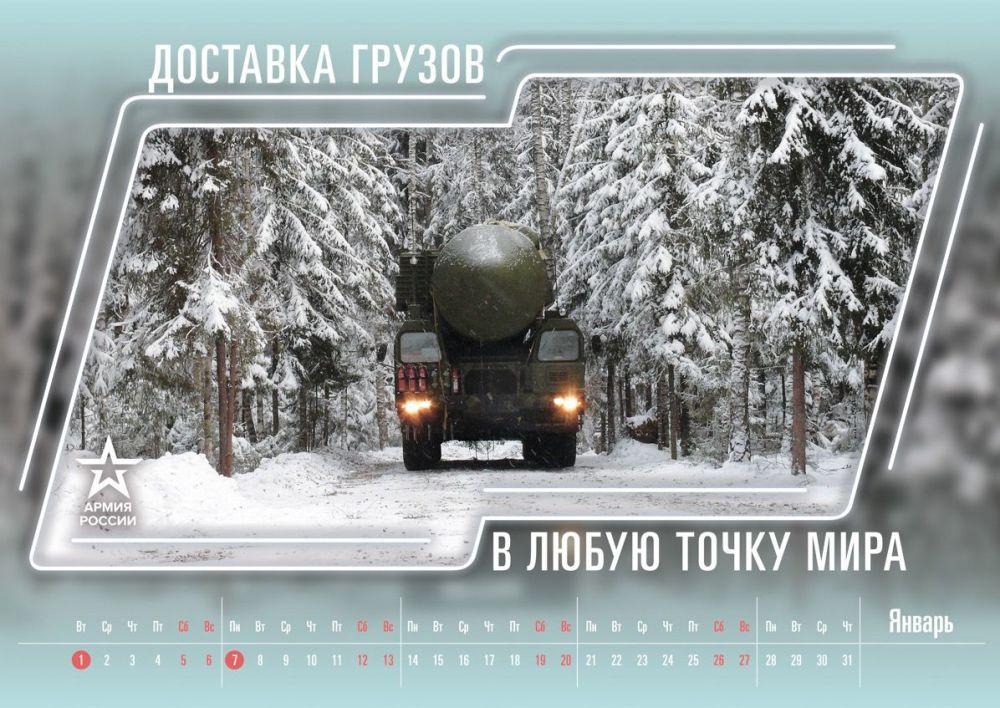 """例如,1月配图为移动导弹系统,下书""""向世界的每个角落运送货物""""。"""
