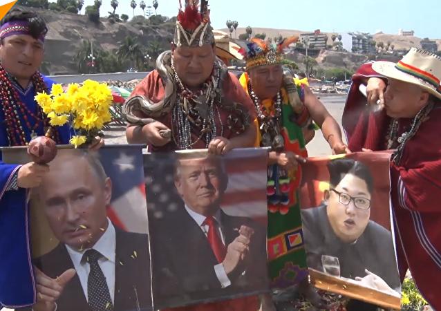 秘魯薩滿巫師新年祈福 多國首腦成「圖騰」