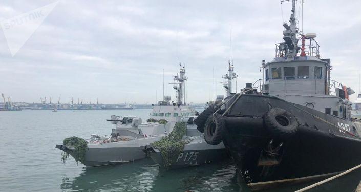 """侵犯俄罗斯国界的乌海军""""别尔江斯克""""号、""""尼科波尔""""号和""""亚内卡布""""号"""