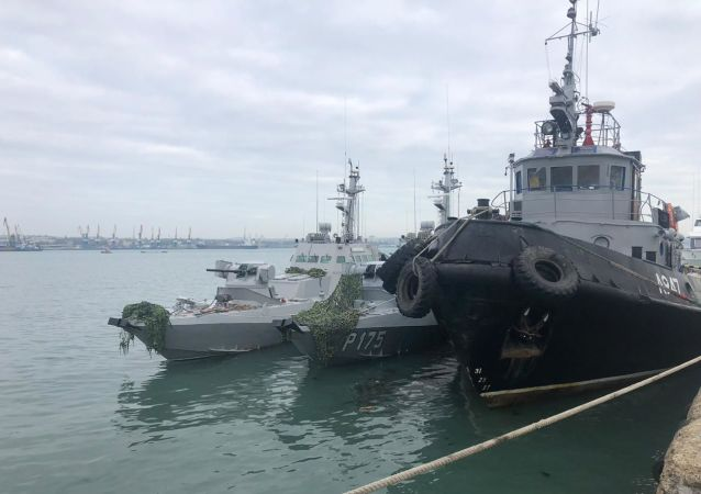 被俄方扣留的乌克兰舰艇