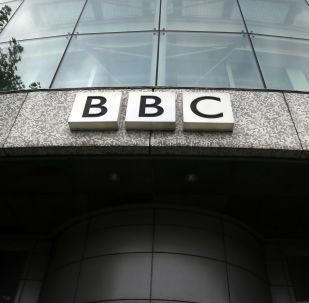 BBC電視台