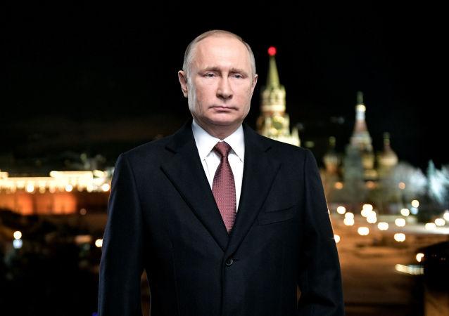 俄羅斯總統弗拉基米爾·普京向俄羅斯民眾發表新年賀詞