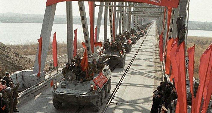蘇聯軍隊撤出阿富汗