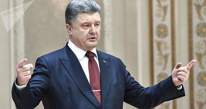 烏克蘭總統彼得·波羅申科