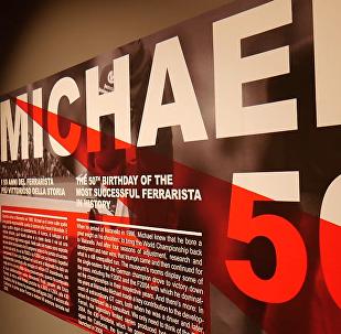法拉利博物館舉行特展慶祝舒馬赫50歲生日