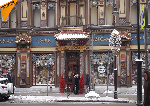 莫斯科中式茶屋