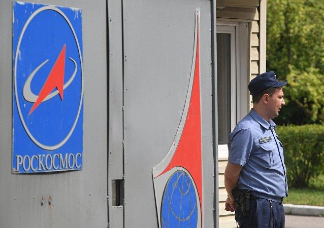 俄总检察长报告:俄技和俄航天集团下属企业侵吞超过2400万美元