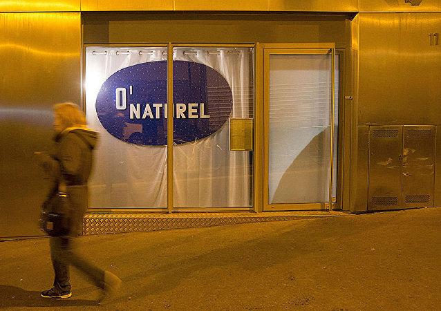 O'Naturel裸體餐廳