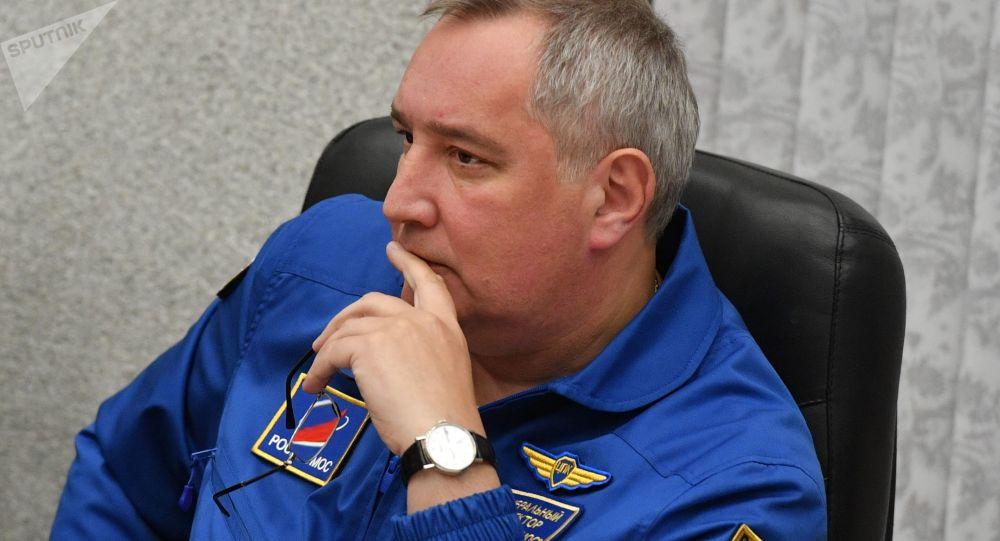 俄罗斯航天国家集团公司总经理罗戈津