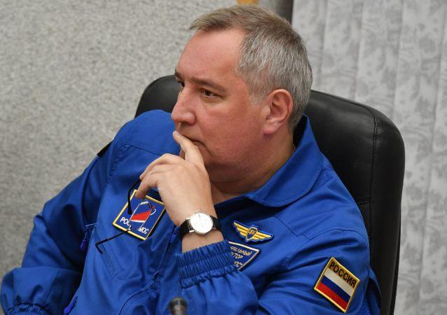 俄罗斯航天集团公司总裁德米特里∙罗戈津