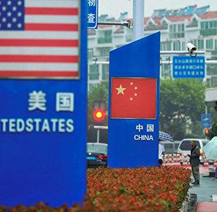 中國外交部:中方在中美經貿摩擦問題上立場和做法始終如一