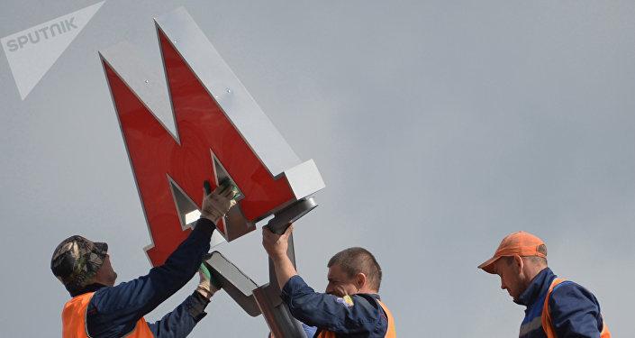 购买莫斯科地铁旧标志牌最多的是中美商人及游客