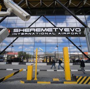 格魯吉亞一名公民在捨列梅季耶沃機場為一名中國人入境俄而行賄