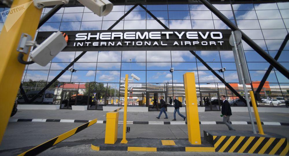格鲁吉亚一名公民在舍列梅季耶沃机场为一名中国人入境俄而行贿