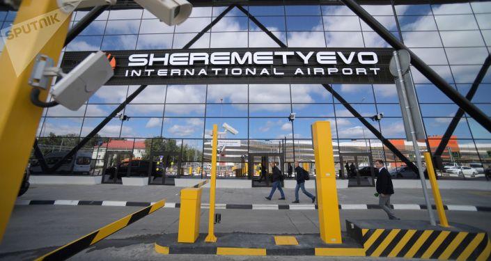 谢列梅捷沃机场