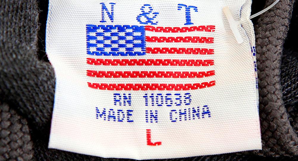 特朗普掀起全球贸易战 倒逼经济全球化加速推进