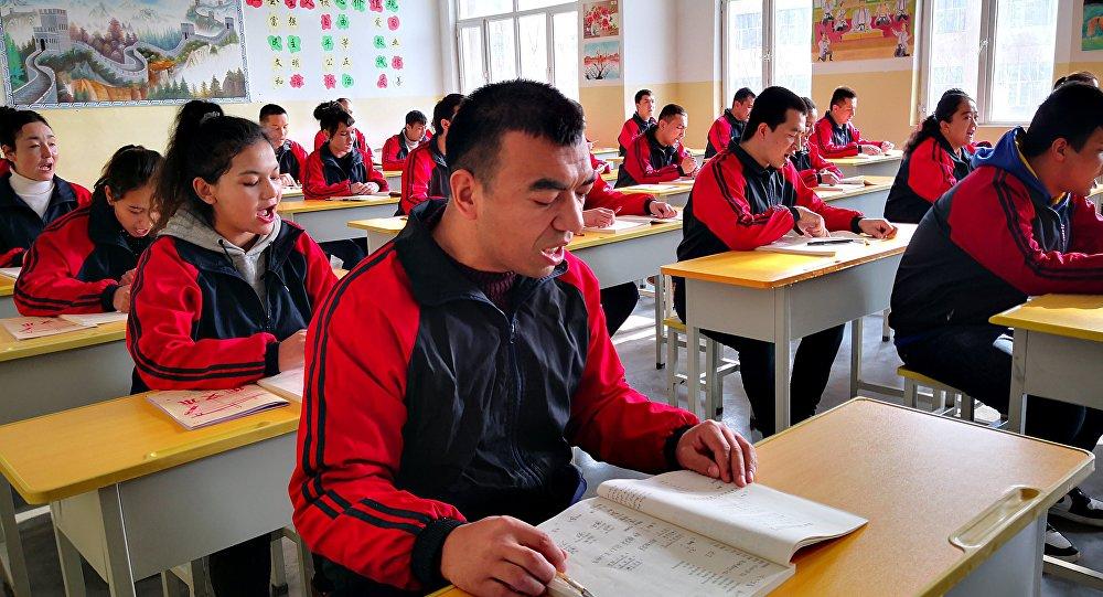 新疆維吾爾族自治區喀什市職業技能教育培訓中心