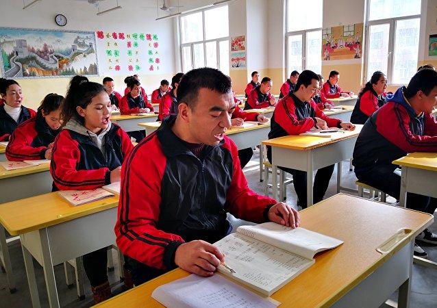 新疆维吾尔族自治区喀什市职业技能教育培训中心
