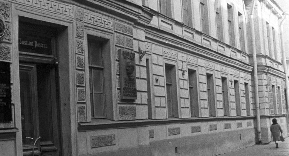 聖彼得堡帕斯特流行病學和微生物學研究所