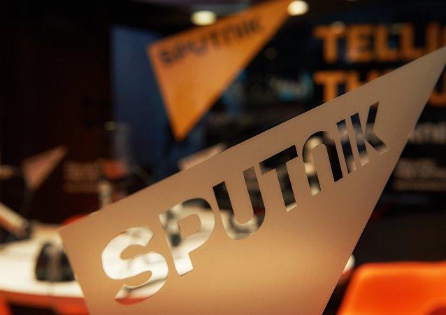 俄罗斯卫星通讯社新闻处:脸书公司删除一系列俄账号为纯属政治决定