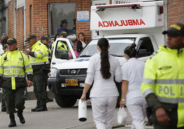 哥倫比亞警校爆炸案嫌犯在波哥大落網