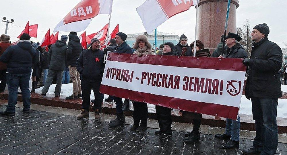 莫斯科举行反对转交千岛群岛给日本的集会