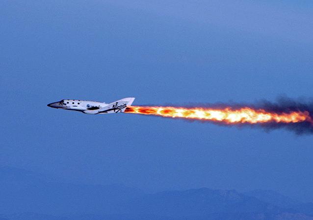 Spaceship旅行飛船