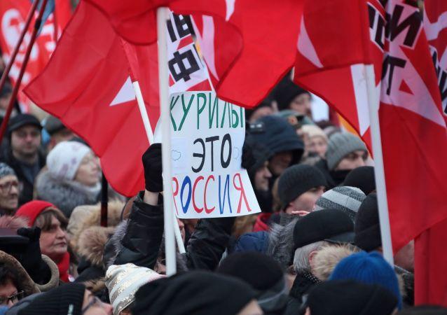 Митинг против передачи Курильских островов Японии