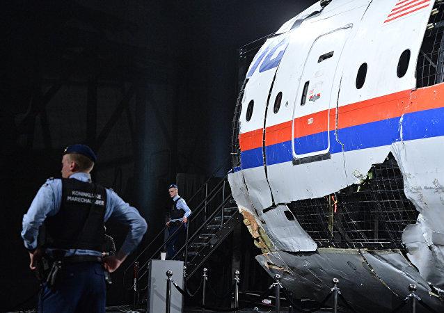 乌克兰安全局前员工认为基辅与马航MH17空难有关