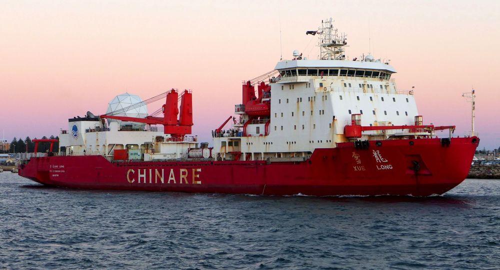 破冰船「雪龍」號(資料圖片)