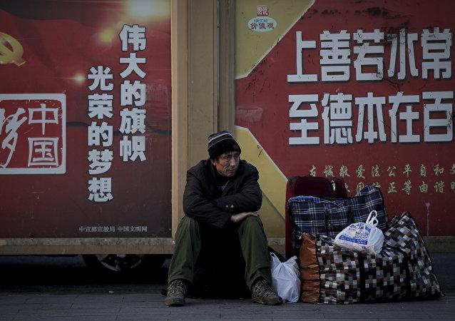 中国旅游业已成消除贫困的重要工具