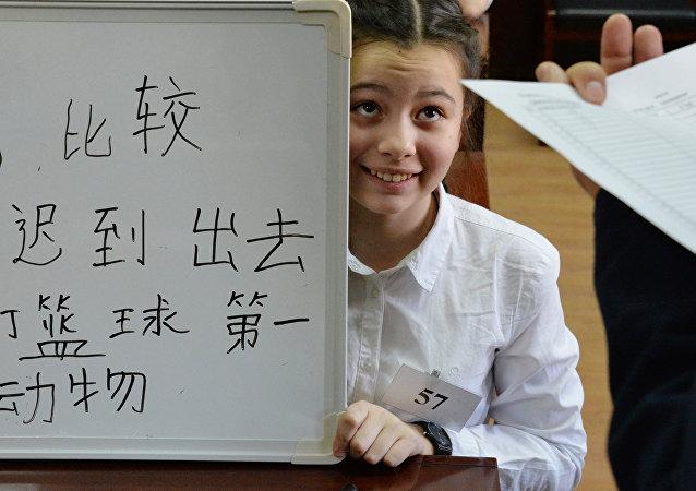 俄中學生將學習漢語書法和成語