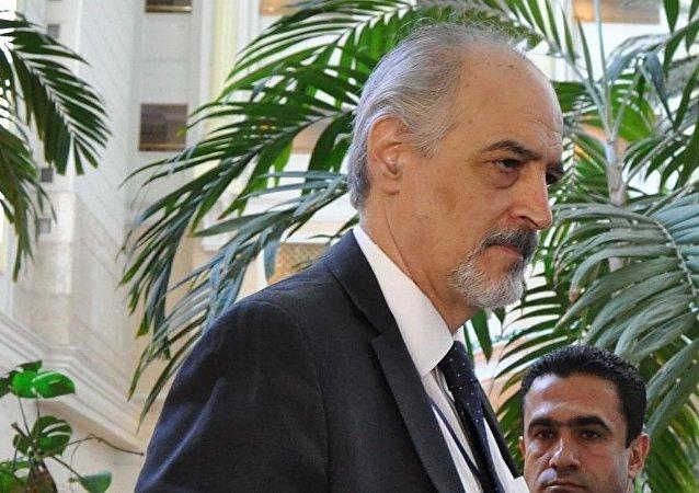 巴沙尔·贾法里