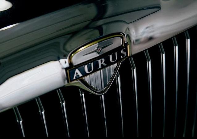 視頻展示Aurus總統豪華轎車製造過程